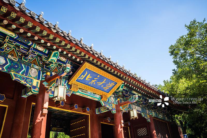 城市 居家装饰 宫殿 著名景点 北京大学 户外 远古的 灵性 中国 传统文图片