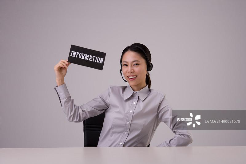 商务 办公室 照片 微笑 职业 青年女人 青年人 人 概念 女人 约伯 工作