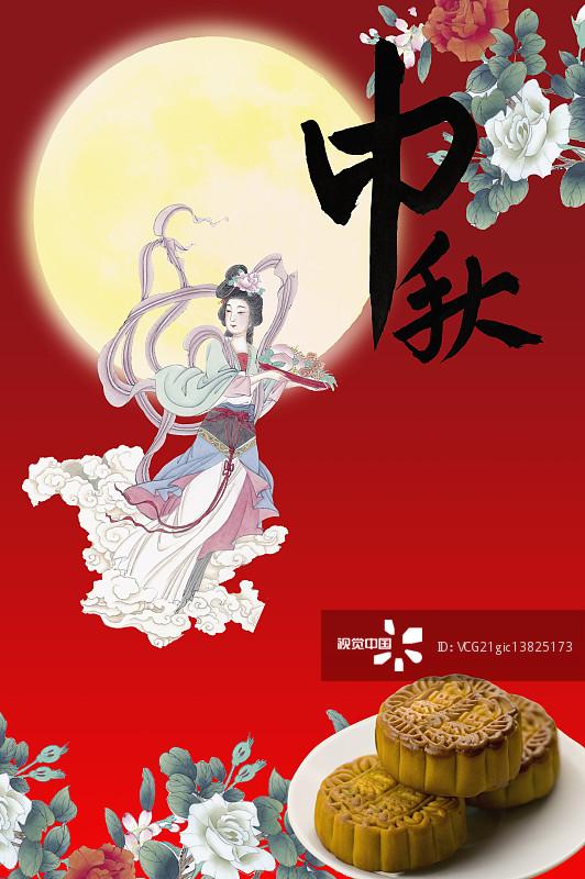 吃 神秘 插图画法 卡片 汉字 秋天 诱惑 花 月亮 庆祝 美味 数码合成 东