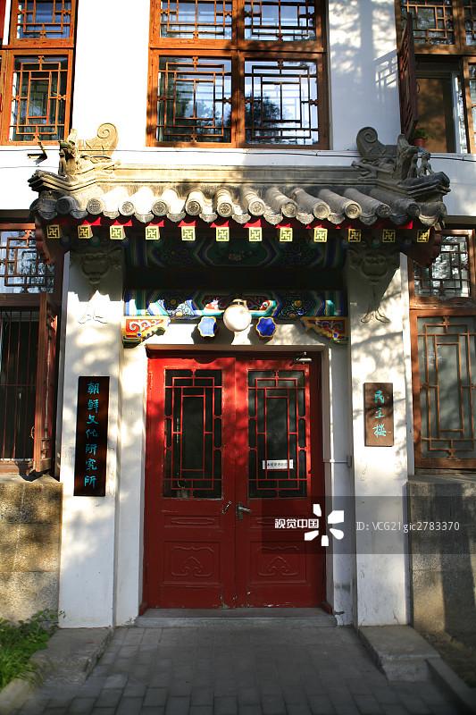 传统 东亚 北京大学 建筑外部 教育建筑 户外 中国文化 白昼 中国 门 图片