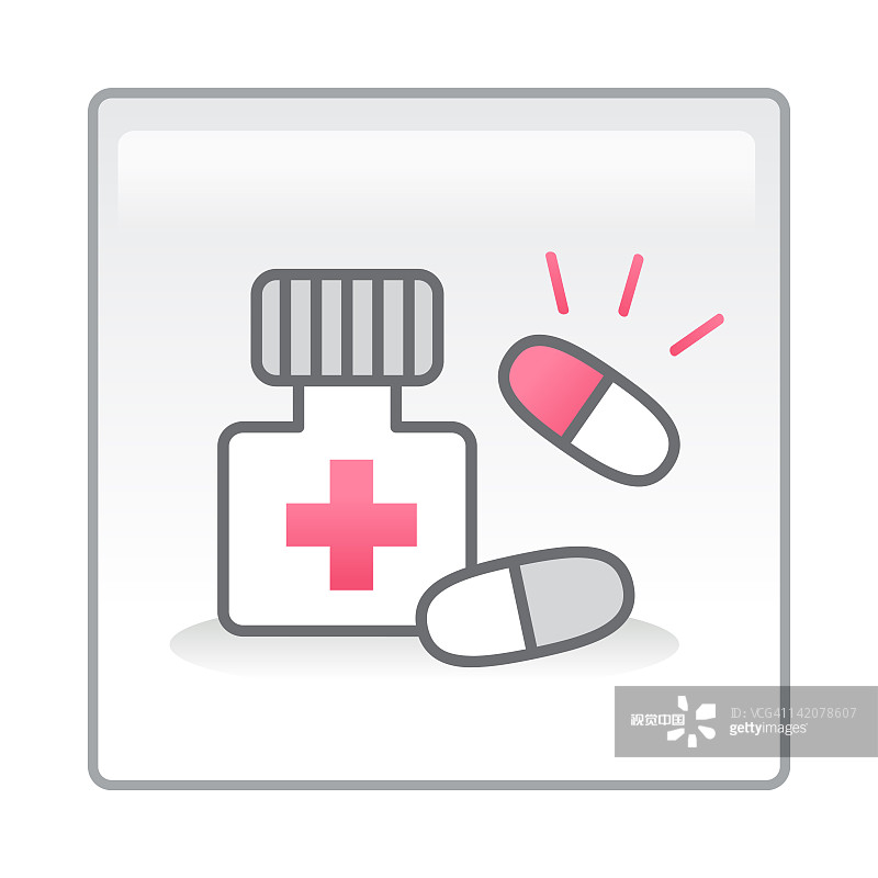 医疗用品 草药 药丸 正方形 解决 货物集装箱 灵感 保护工作服 容器 图片