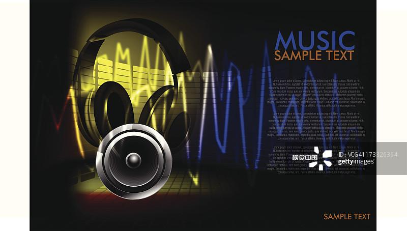 传媒 计划书 高音谱号 插图画法 放音设备 技术 耳机 沟通 构图 声波