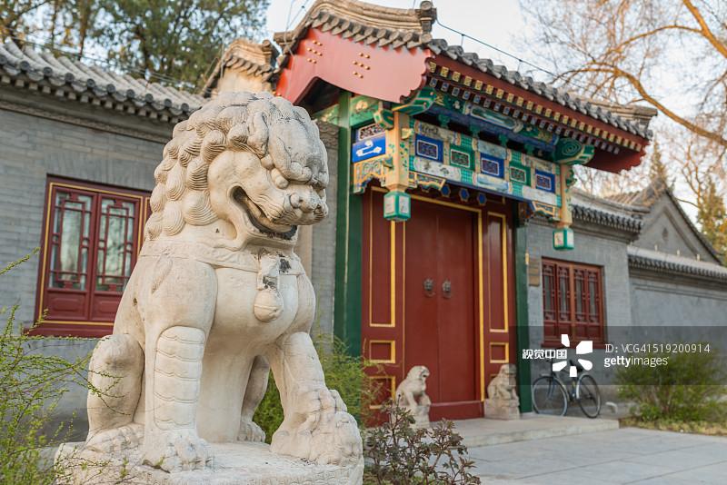 旅游目的地 北京大学 白昼 中国 北京图片