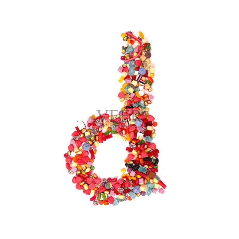 食 艺术标题 装饰 印刷 大麦 字母 打字 个性 打字体 性格 甜点心 文字 图片