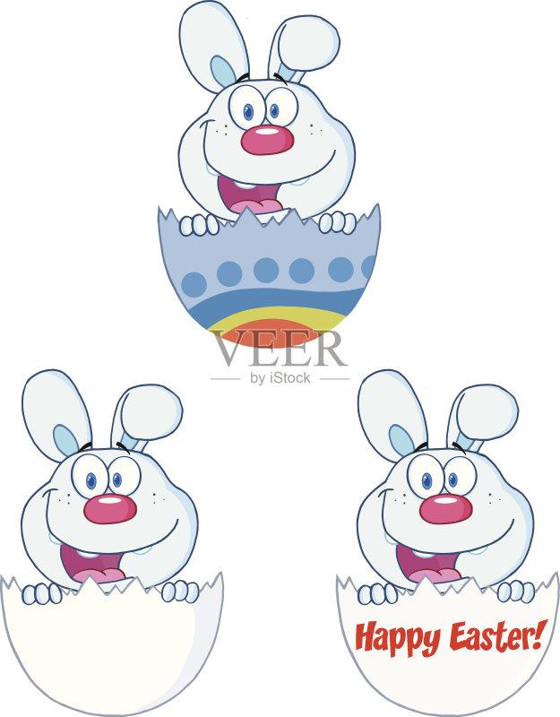 设计 欢乐 卡通 收集 复活节彩蛋 吉祥物 白色背景 食品 复活节 计算机