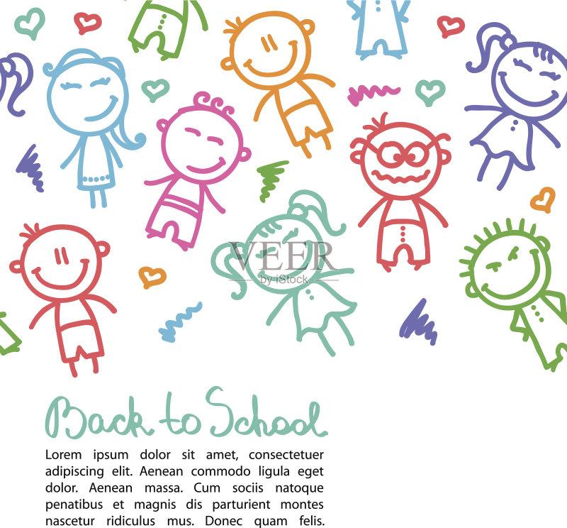 草图-人 潦草 女孩 白色 心型 少女 红色 空白的 情感 儿童 背景幕 教育