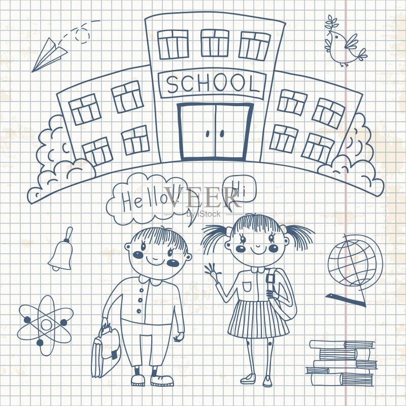 问候 儿童 画画 教育 智慧 剪贴画 云景