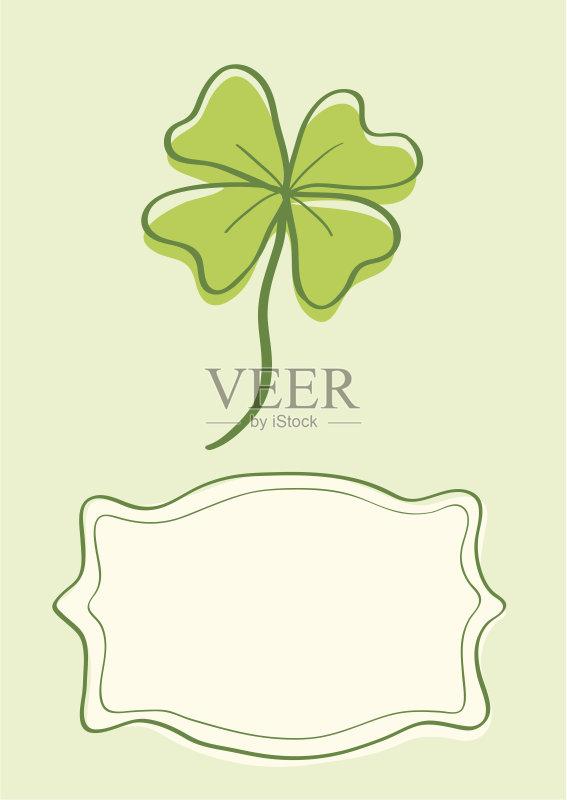 草图-爱尔兰共和国 凯尔特风格 节日 设计 文化 运气 卡通 宗教圣徒 叶