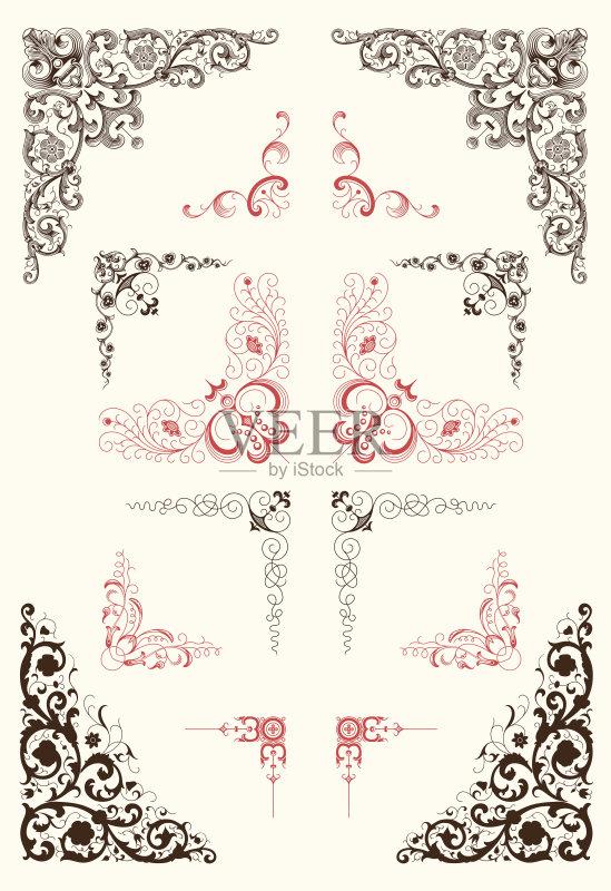 收集 婚礼 书法 矢量 漩涡形 打字体 标签图片