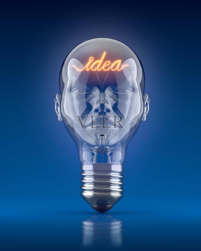 维图形 发明 创新 成功 人体 智慧 灵感 闪亮的 创造力 概念