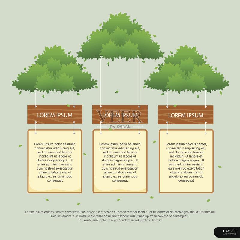 予 粉色背景 操作指南 环境保护 计划书 新的 书签 树 三个物体 灵感