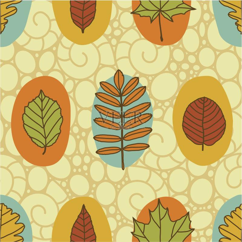 美术-秋天 设计 白色 收集 明亮 叶子 植物 红色 式样 自然 黄色 十月 白