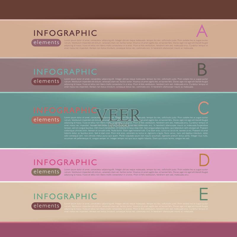维图形 传单 折纸工艺 剪贴画 背景 标签 现代 财务数据 做计划 时尚