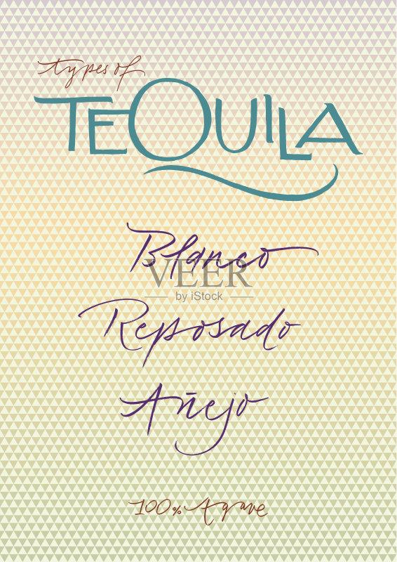 手写-鸡尾酒 香料 欢乐 多样 墨西哥文化 玻璃 酒吧 墨西哥人 数码合成 图片
