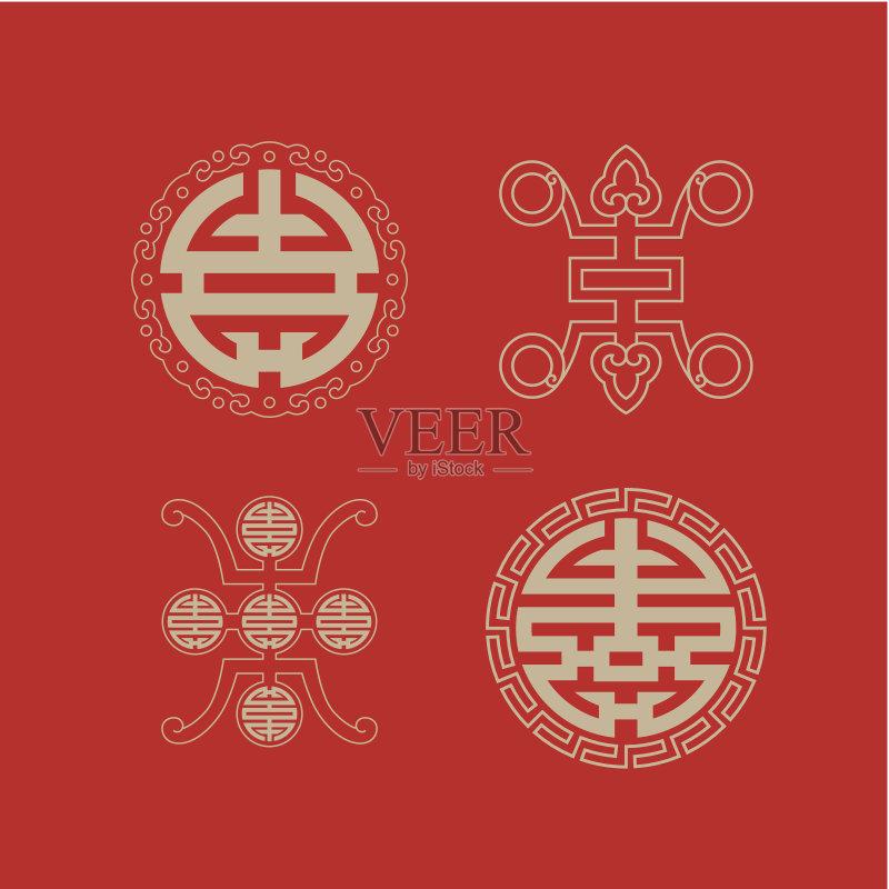 式样 问候 祝福 黄色 渴望 东亚文化 老年人 亚洲 中国 装饰 生活方式 图片