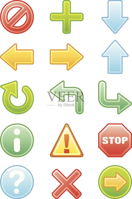 告标志 危险 图标 停止 图标集 箭头符号 标志 回箭符号 网页 商务 协助