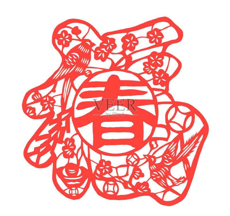 剪纸-文化 手艺 运气 绘画插图 概念和主题 红色 式样 美术工艺 白色背图片