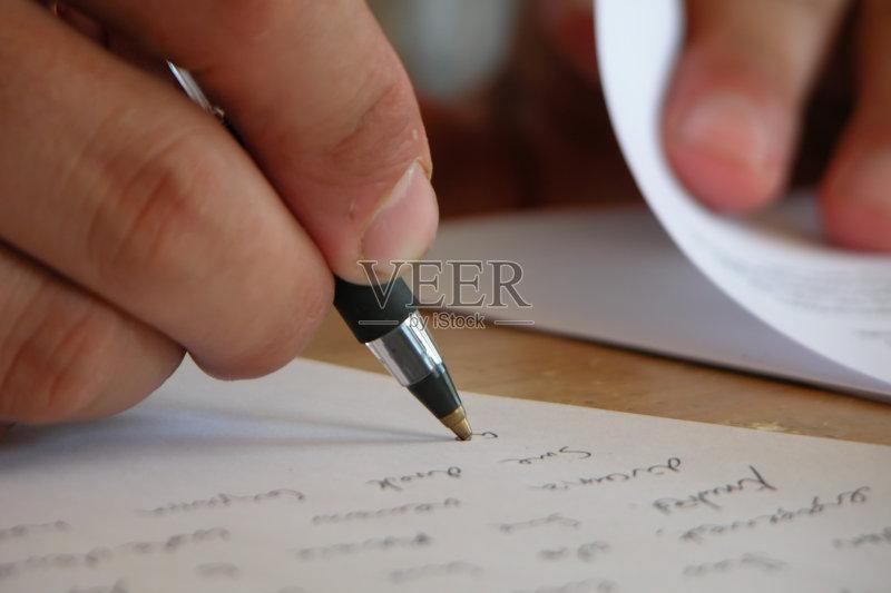 写字-文字 做计划 成绩单 评分 文档 手 信函 作家 圆珠笔 水笔 检查 拿着