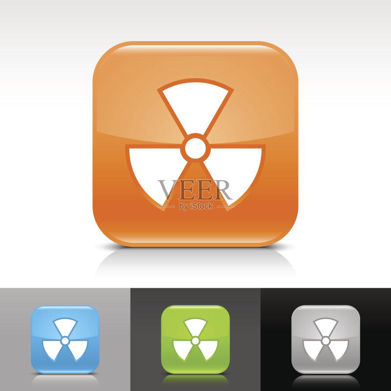 橙色 危险 图标集 放射 标志 蓝色 正方形 无人 安全的 核反应堆 计算