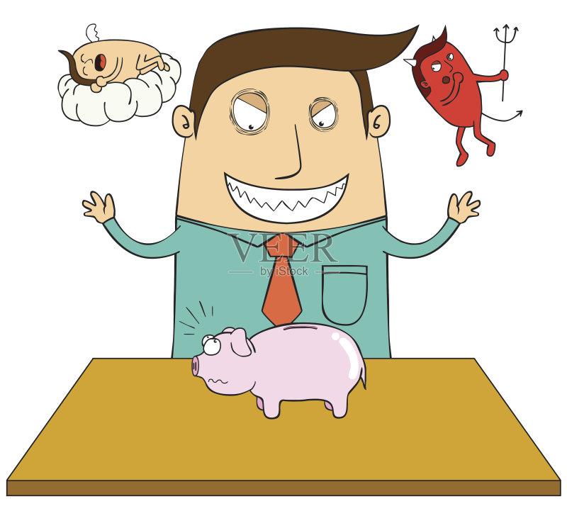 储蓄 贿赂 剪贴画 幽默 安全 接 绘画插图 热情 猪 动机 坏消息 货币