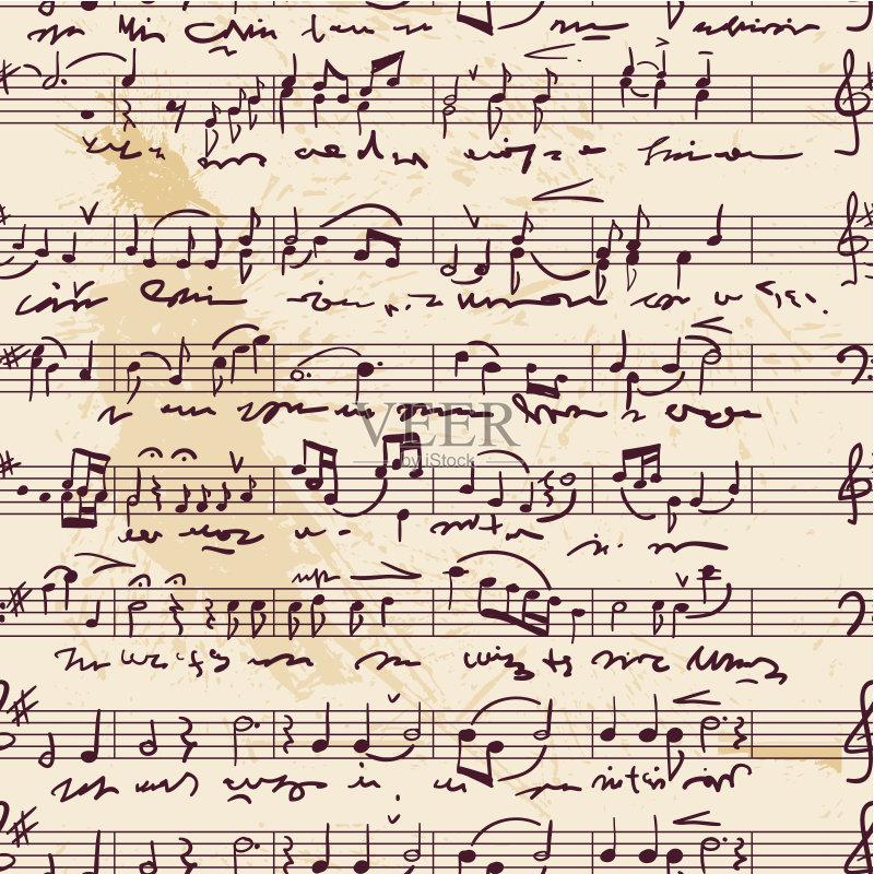 无缝的样式 乐谱 古老的 横截面 五线谱 无人 直的 黑色 绘画作品 高音