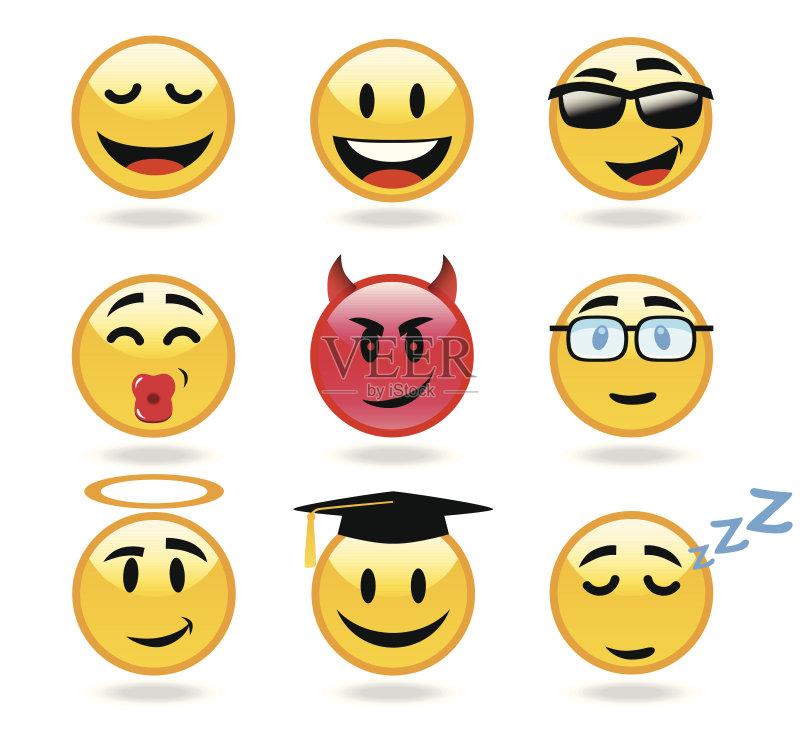 教育 太阳镜 表情符号 剪贴画 微笑 性格 调情 可爱的 绘画插图 眼镜