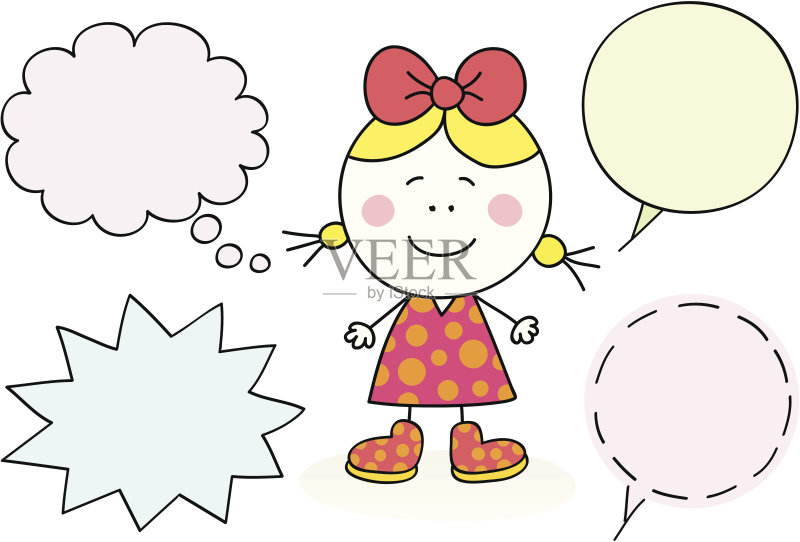 性格 幼儿园 儿童画 消息 嬉戏的 思考 可爱的 儿童教育 绘画插图 重返图片