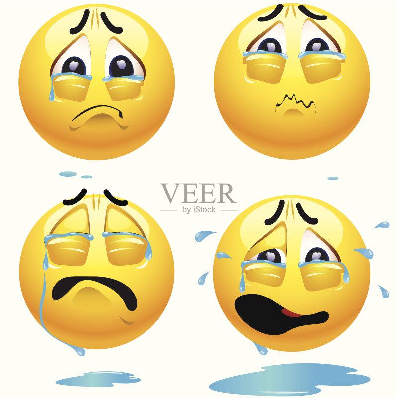 丧 身体受伤 表情符号 虚弱 人体 计算机图标 悲痛 矢量 人的脸部 面部