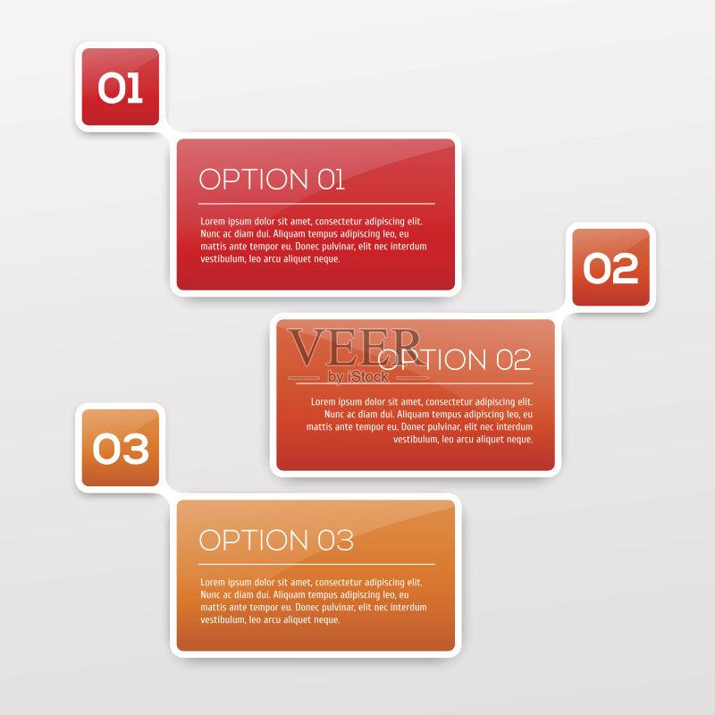 操作指南-人 选择 说明书 市场营销 想法 概念和主题 信息图表 红色 棒球 方向标