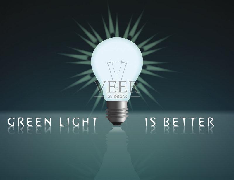 护 三维图形 创新 技术 太阳能电池板 矢量 电 创造力