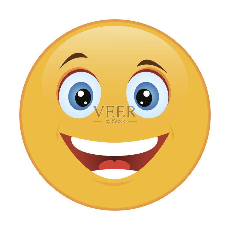 黄色 情感 表情符号 面膜 快乐 2015年 笑 乱画 触摸 矢量 多色的 剪贴