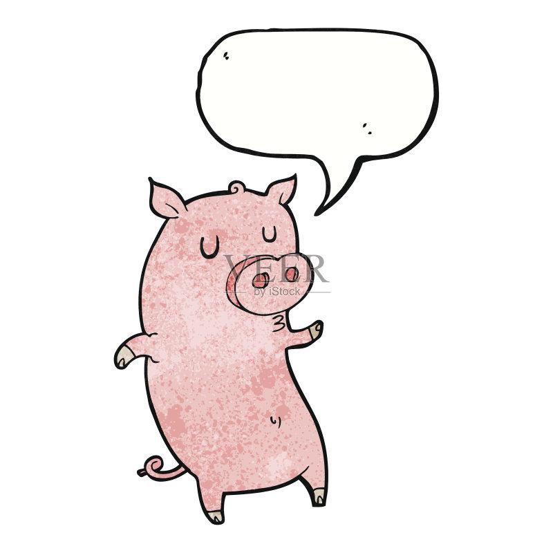 有趣-演讲 快乐 文化 对话气泡框 绘画插图 乱画 猪 剪贴画 农场 画画图片