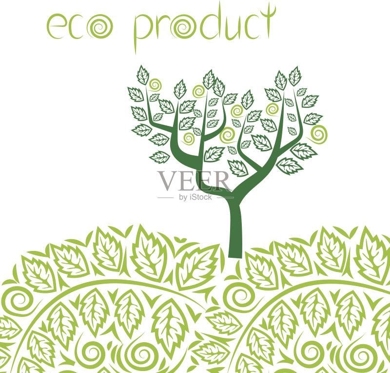 环保-设计 环境 叶子 概念和主题 植物 符号 式样 自然 景观设计 生活方