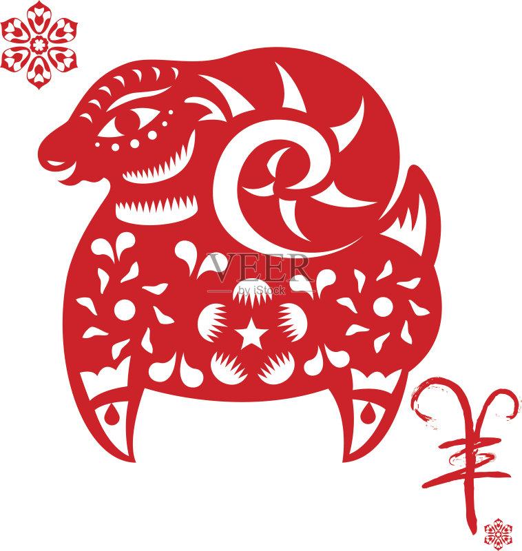 白色背景 马 剪贴画 新年前夕 马年 动物斑纹 绵羊 复杂性 可爱的 绘画