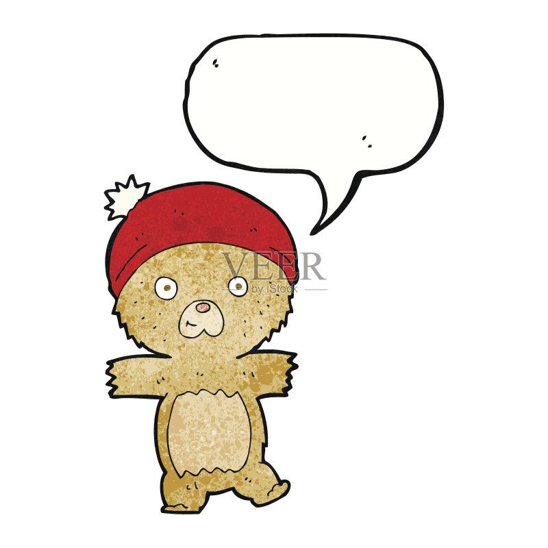 有趣-演讲 快乐 2015年 文化 对话气泡框 绘画插图 乱画 矢量 剪贴画 泰图片