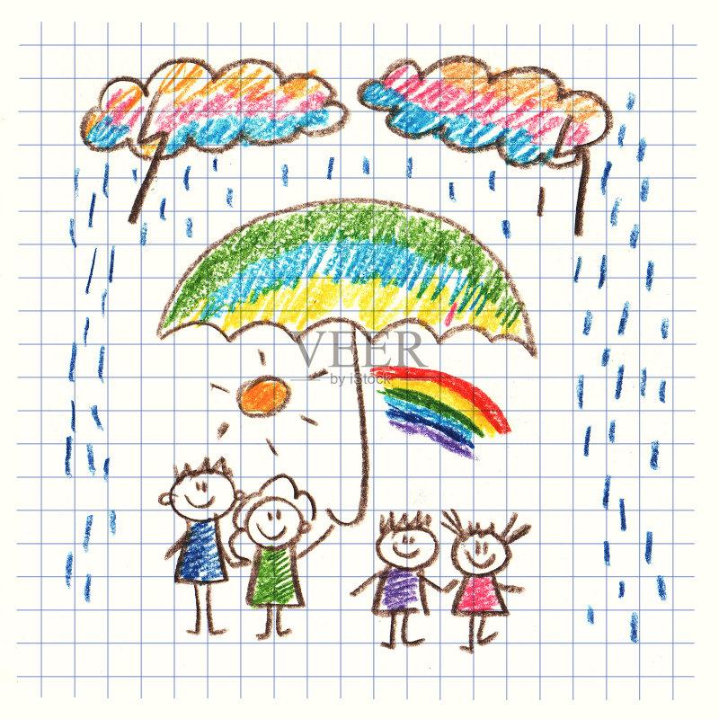 兄弟 青少年 儿童画 男孩 伞 闪电 保险代理人 家庭保险 安全的 女婴 图片