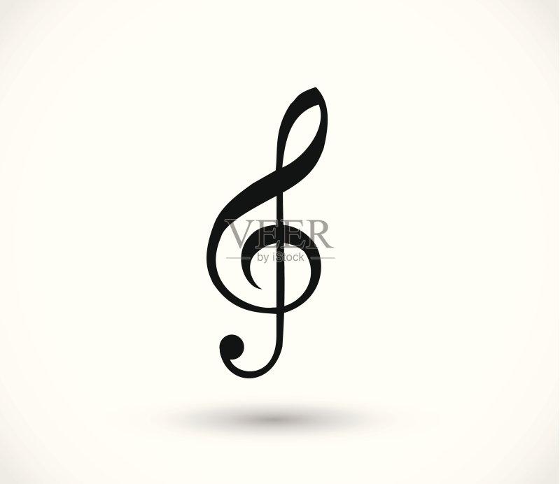 音符 音乐 高音谱号 音乐人 绘画插图 黑色 符号 矢量 计算机制图 剪贴