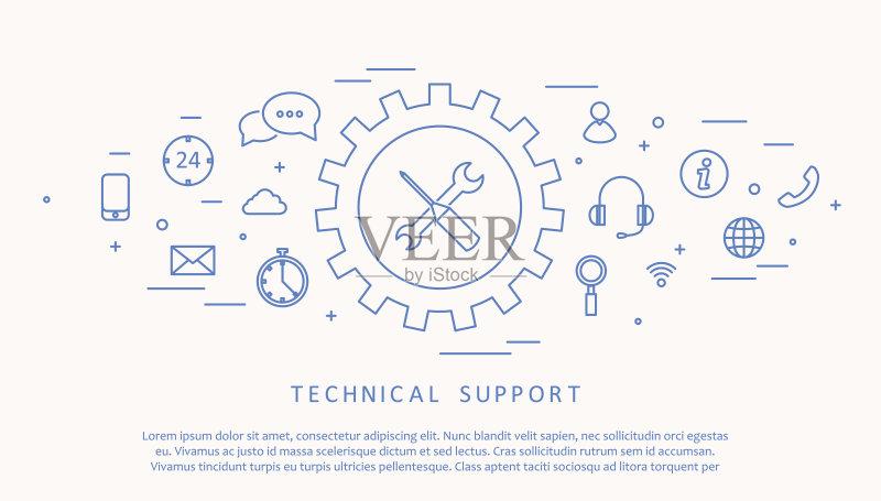 线路-计算机 做计划 绘画插图 收集 商业金融和工业 忠告 服务 社会问题