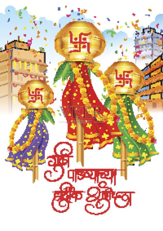 女神 帕多瓦 祝福 印度文化 无人 印度 棍 农业 季节 矢量 庆祝 印度教图片