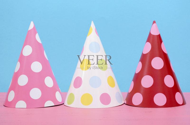 事件 聚会 蓝色 生日 人生大事 无人 2015年 派对帽 粉色 多色的 庆祝