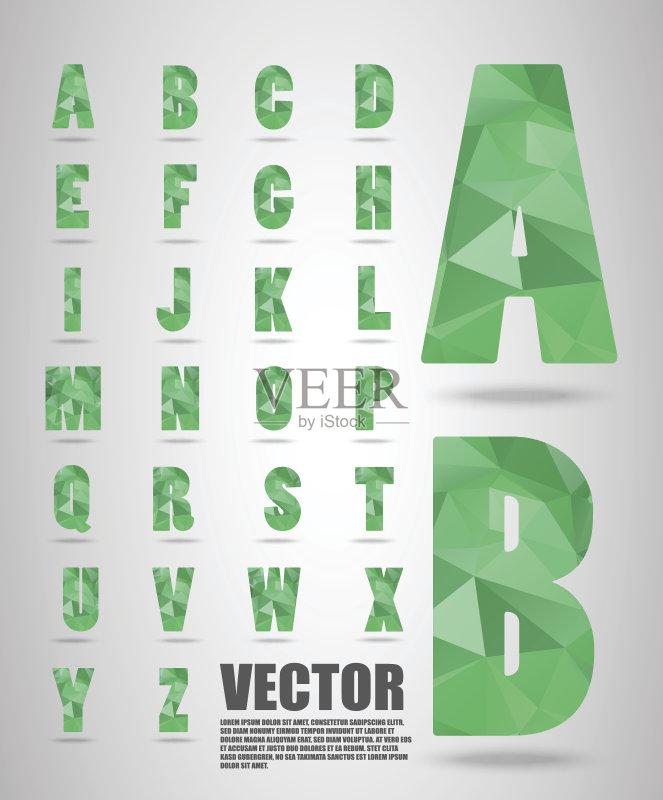 华丽的 字母 折纸工艺 平面图形 钻石 打字体 背景 性格 现代 玩具 水晶图片