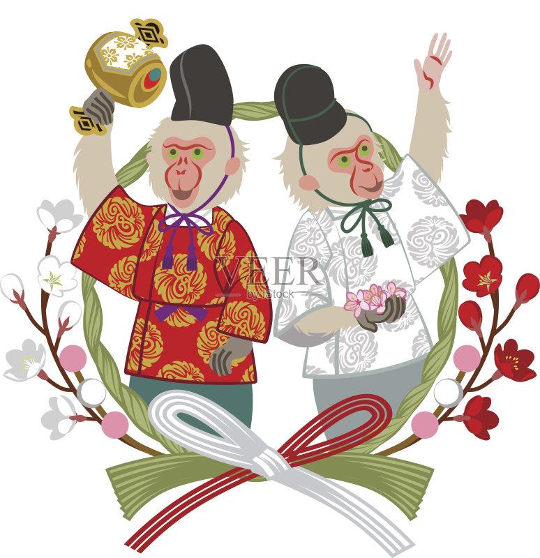 枝 两只动物 剪贴画 2016 性格 新年前夕 历史服装 和服 槌子 传统服装