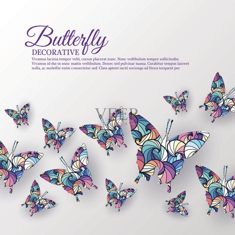弯曲 想象 剪贴画 紫色 明信片 生物学 弯的 美 绘画插图 请柬 夏天 动