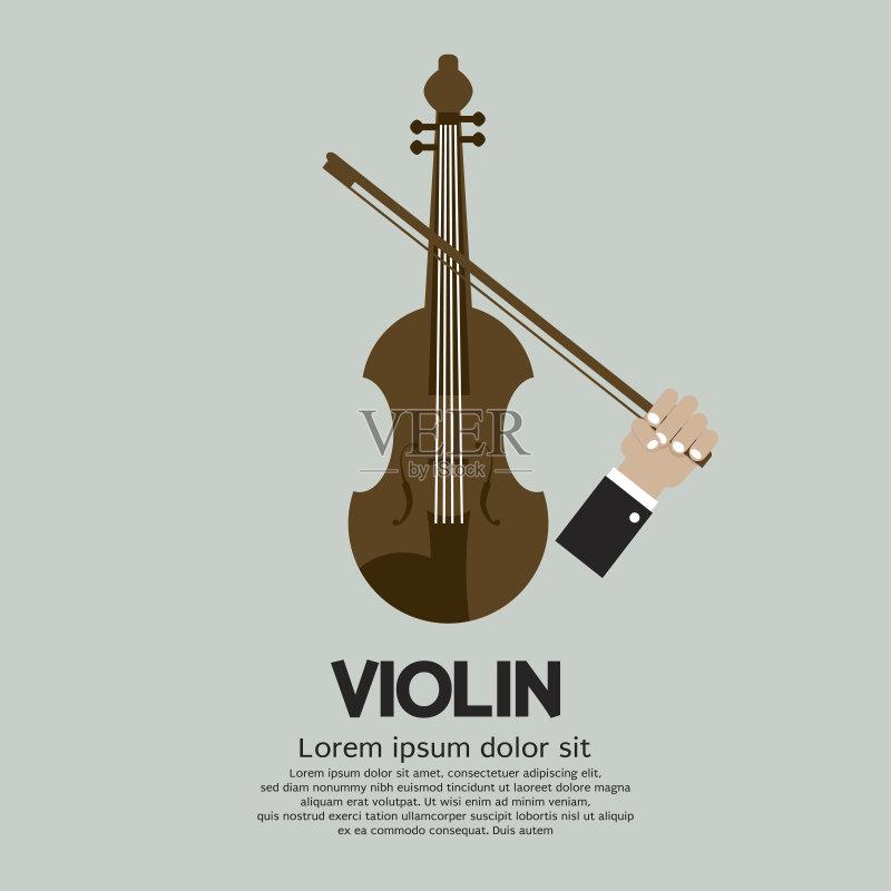 乐器-音乐 音乐人 一个物体 绘画插图 艺术文化和娱乐 褐色 矢量 小提琴