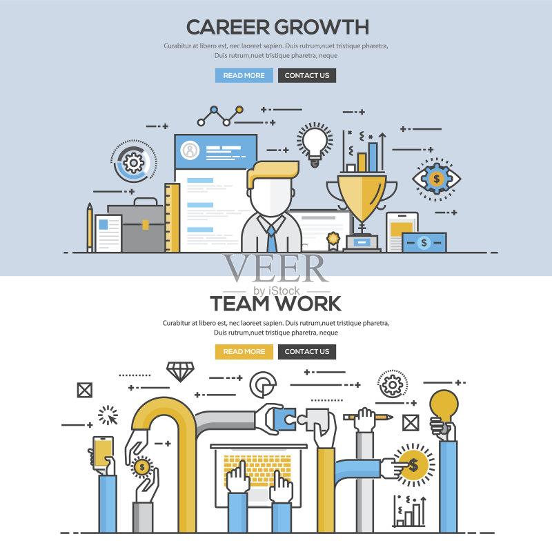 平面-计算机 人 技能 设计 生长 市场营销 想法 概念和主题 信息图表 符图片