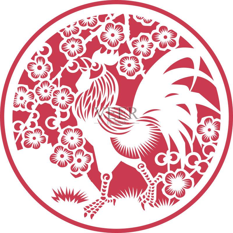 剪纸-鸡年 绘画插图 红色 小公鸡 十二生肖 无人 春节 中国 2017年 中国图片