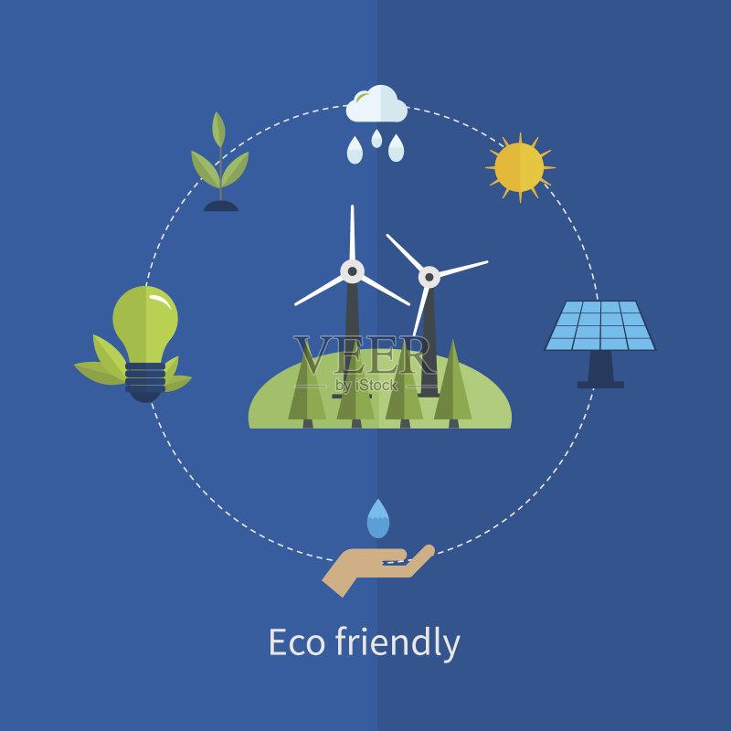 环保-草地 环境 白色 想法 风轮机 风 概念和主题 自然神力 符号 金融 太