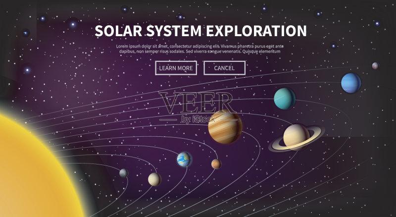 星星 星系 太阳系 水星 太空 金星 海王星 无人图片
