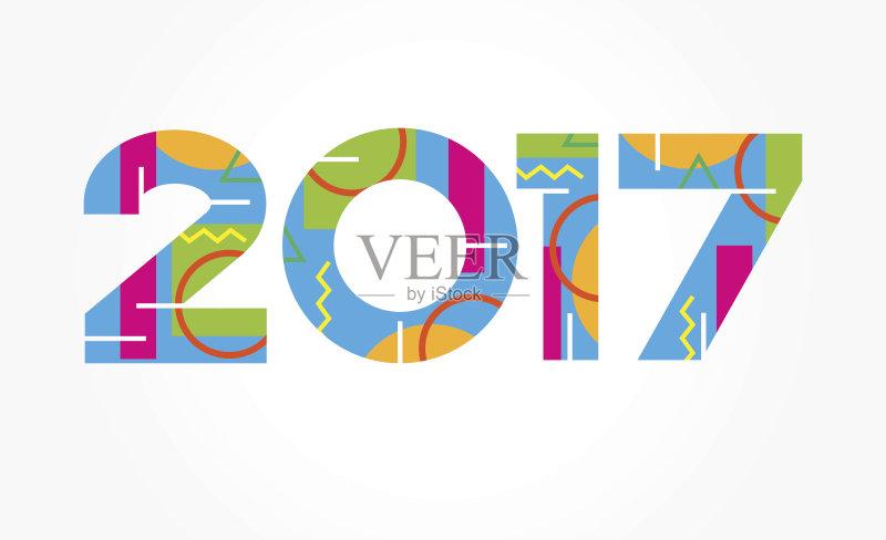 计算机制图 图像特效 标签 新年前夕 文字 绘画插图 数字 美术工艺
