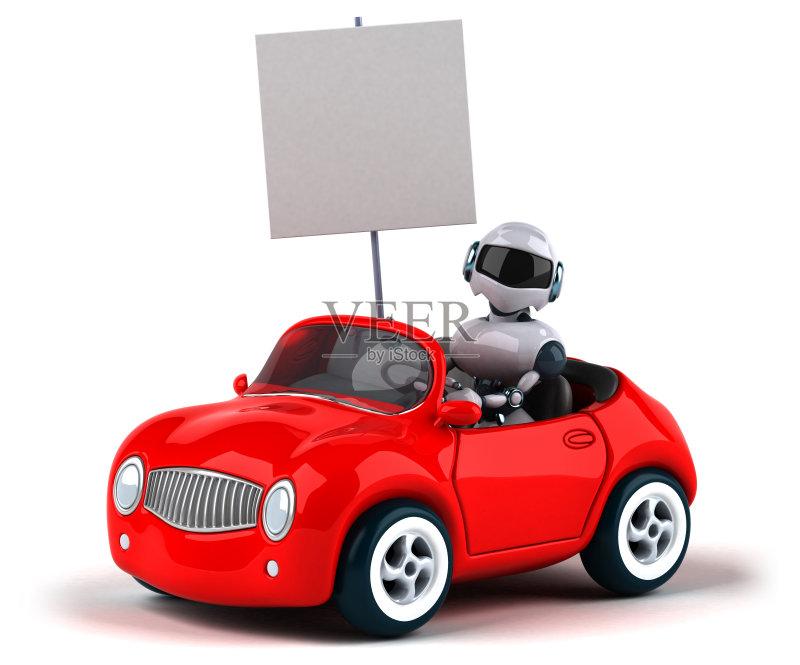 技术 金属 汽车 概念 电子人 交通图片
